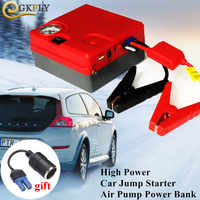 Multi-function 16800mAh Car Jump Starter Power Bank Car Air Compressor 12V Starting Device Car Charger For Car Battery Booster