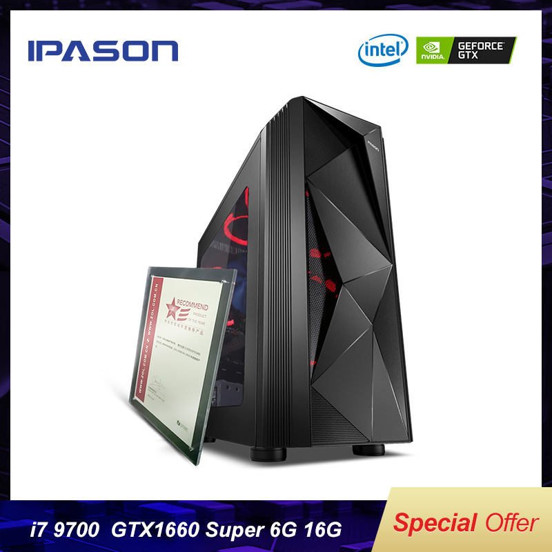 IPASON I77 8700 Upgrade 9700/GTX1060 240G SSD/16G D4 RAM/PUBG Gaming Desktop Computer High-Quality Water-Cooled Assembly Desktop