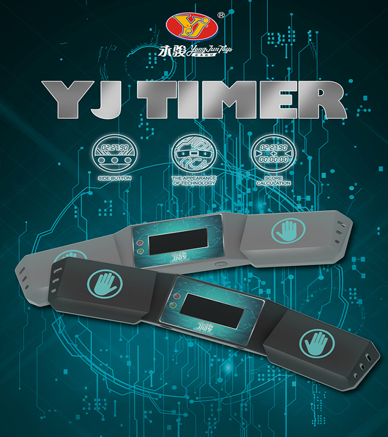 [Picube] таймер волшебного куба YJ, профессиональный таймер скоростного Куба, таймер Yj, волшебный куб для образовательных соревнований, скорост...