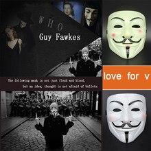 Masques de fête d'halloween V pour Vendetta, déguisement Fawkes pour adultes, accessoire de Costume, masques de Cosplay