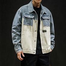 Autumn denim jacket men's jacket light blue casual teen denim clothes cotton lapel long sleeve denim pilot trend handsome jacket blue drop shoulder sherpa lined denim jacket