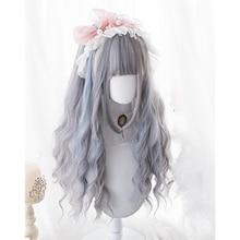Косплей салон 70 см Лолита смешанный серый синий Омбре длинные волнистые Харадзюку челки волосы Хэллоуин милые вечерние синтетический парик для косплея