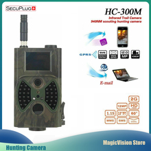 Hunting Camera HC300M GSM 12MP 1080P Photo Traps Night Vision Wildlife infrared Hunting Trail Cameras hunt Chasse scout
