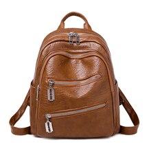 купить NEWS Women Soft PU Leather Backpacks  Fashion Zipper Students Schoolbags Girls' Backpack Female Shoulder Bag Fashion Travel Bag по цене 1366.45 рублей
