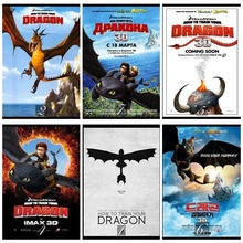 How to Train Your Dragon Movie Home Decorative Painting White Kraft Paper Poster 42X30cm