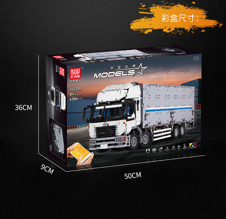 MOULD KING 13139 MOC 23008 Technic The Arakawa Moc Tow Wing Body Container Building Block (4198PCS) 19
