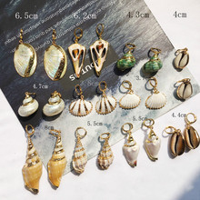 2019 Fashion Summer Green Natural Shell Conch Small Hoop Earrings for Women Gold Tiny Circle Ocean Stud Earring Trendy Jewelry