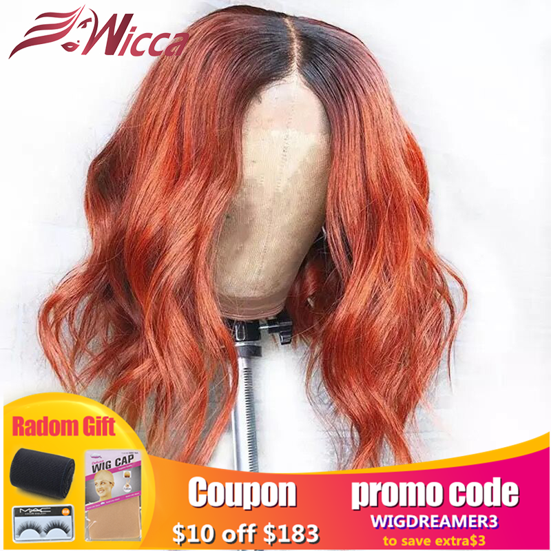 Wicca Ombre Color 13X6 Lace Front Human Hair Wigs With Baby Hair 8-24 Inches Brazilian Remy Hair Bleached Knots