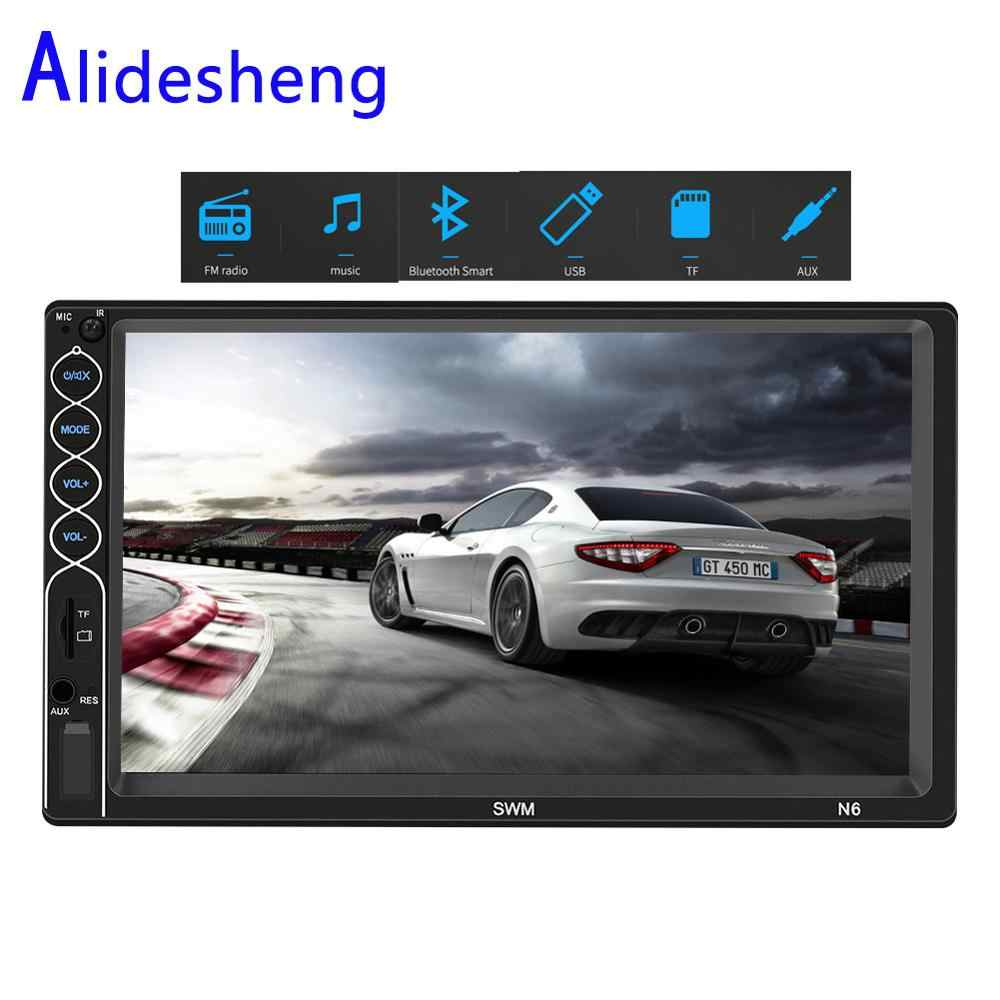 "2 din HD 7 ""coche Radio MP5 Multimidio Autoradio reproductor pantalla táctil coche Audio Bluetooth USB tarjeta TF Coche reproductor de música y video"