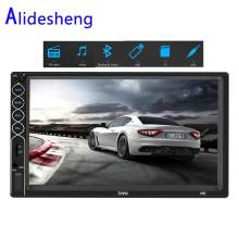 "2 din HD 7 ""coche Radio MP5 Multimidio Autoradio reproductor pantalla táctil coche Audio Bluetooth USB tarjeta TF Coche reproductor de música y video(China)"