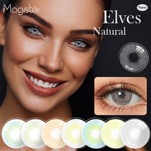 2 unids/par de lentes de contacto de Color para los ojos marrón gris Natural de lentes de contacto de Color de los ojos de cristal azul de lentes de Color anual