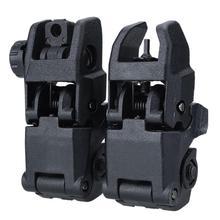 2 шт./лот Тактическая Военная оснастка для оружия GEN 1 передний и задний запасной прицел набор черный AR 15 AR15 офсетный резервный Быстрый переход BUIS