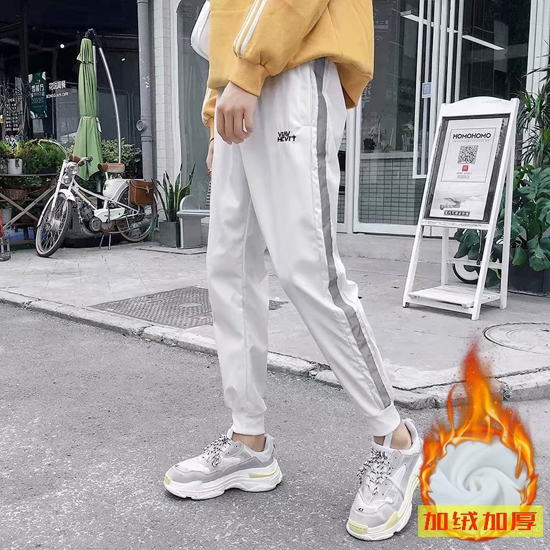 INS Super Fire Pants Handsome T Students Loose-Fit Harajuku Wind Bf9 Points Men's Trousers Trend Plus Velvet Casual Ankle Banded