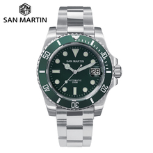 San Martin Diver Water Ghost Luxury Sapphire Crystal Men Automatic Mechanical
