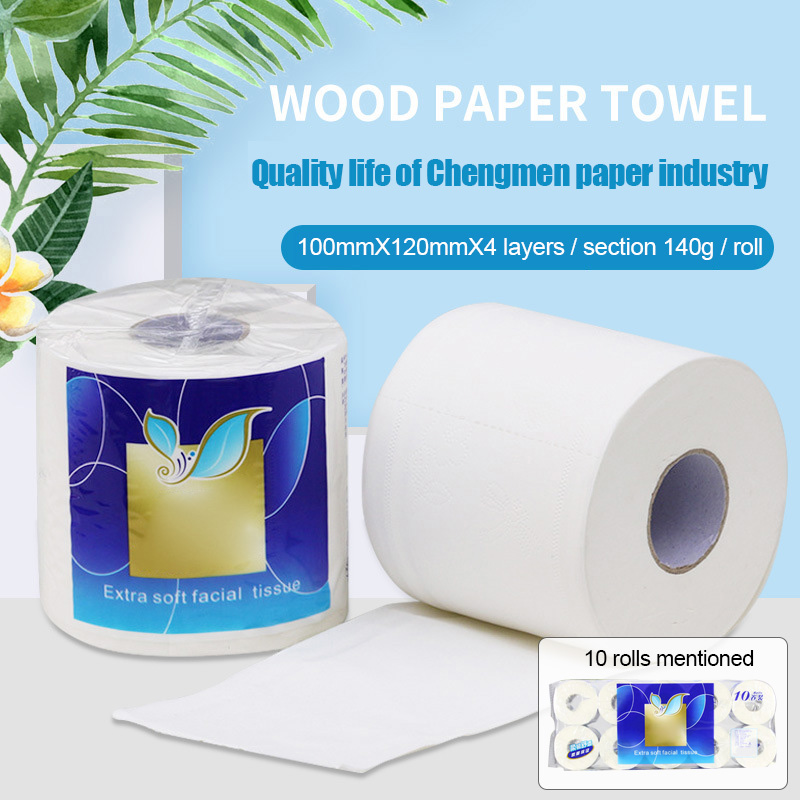 10 Rolls Toilet Paper Household 4 Layers Tissue Soft Skin-Friendly For Bathroom New FS99