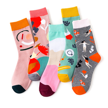 New seaside hot spring holiday tide socks European and American brand four seasons cotton womens