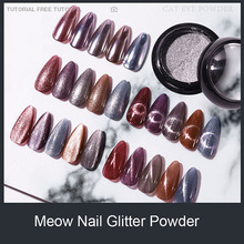 1Box Meow Nail Glitter Powder Magnet Cat Eyes Wide Cat's Eye