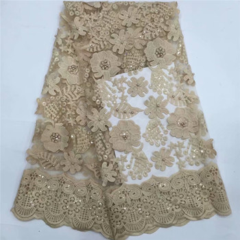 High Quality African sequins Lace Fabric gold French Net Embroidery Tulle beads Lace Fabric For Nigerian Wedding Party Dress