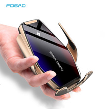 FDGAO Qi Wireless Car Charger Automatic 15W Fast Charging Ho