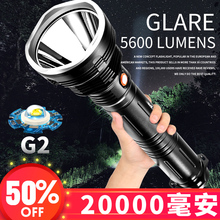 65000 lumen G2 wick Strong LED light flashlight rechargeable super bright long-range 20000 mAh lanterna tatica high power