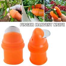 Протекторы силиконовые палец напальчник с лезвием для овощей фруктов огород резкое палец палец ножом сад перчатки