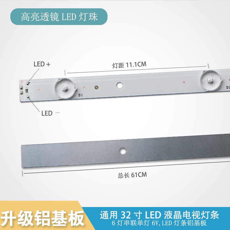 32 بوصة LED العالمي ضوء بار المتنوعة آلة الجمعية آلة التلفزيون الألومنيوم الركيزة شرائط مصباح 6V 6 ضوء طول 61 سنتيمتر