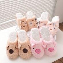 Зимние женские тапочки; домашняя обувь для женщин; Chinelos Pantufas Adulto; модные домашние тапочки на меху с милым медведем и Свинкой