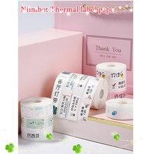 Niimbot D11 D110 Label Machine, Paper Label Machine, Commodity Price, Paper Label New Hot On Sale Genuine Fashion Discount Best