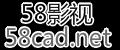 58影视 | yy4480电影