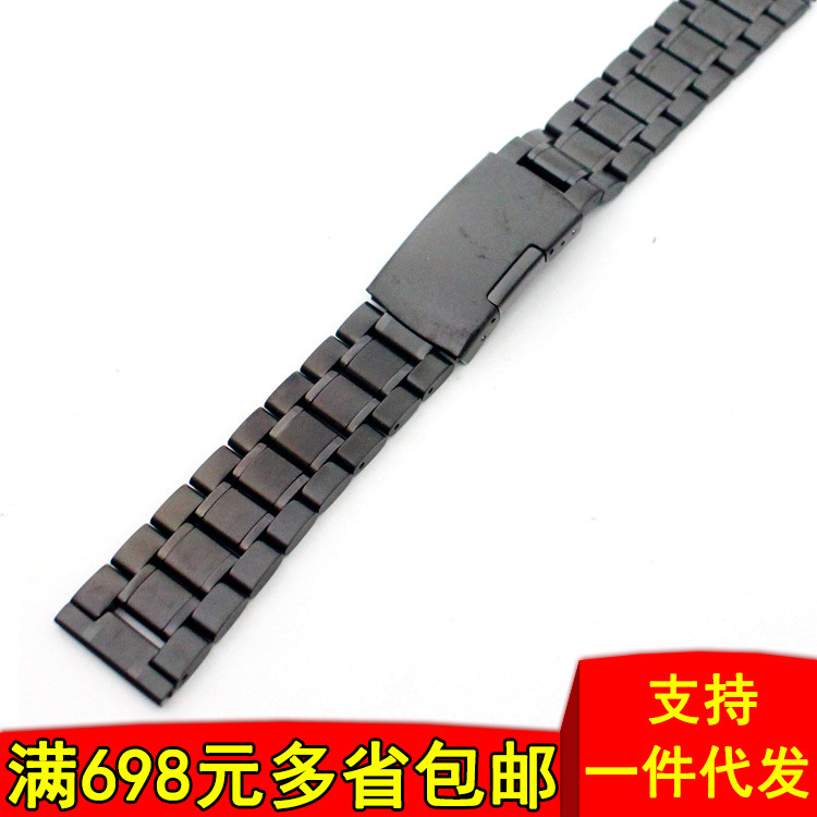 Watch Accessories Solid Watch Strap Stainless Steel Watch Strap All-Steel Black And White with Pattern Plain Top Watch Band Watc