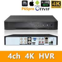 5in1 Real H.265 4ch 8M-N/4K HVR Security CCTV hybrid video recorder DVR P2P P6Spro support AHD/TVI/CVI/CVBS/IP cameras ONVIF