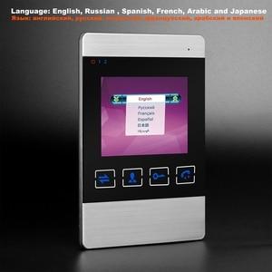 "Image 5 - HomeFong 4 ""جهاز اتصال داخلي مزود بفيديو للأبواب نظام فيديو باب الجرس HD الأشعة تحت الحمراء للرؤية الليلية Deurbel مع بطاقة 32G لأمن الوطن عدة"