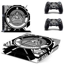 をプロビデンス PS4 デュアルショックのデカールのためのプレイステーション 4 コンソールと 2 コントローラ PS4 脂肪スキンステッカービニール
