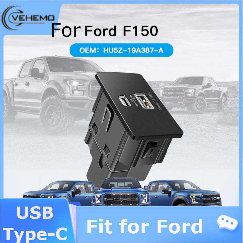 Vehemo USB Interface Module SYNC 3 USB Type-C Plug Interface HC3Z-19A387-B Truck Parts For Ford FORD EDGE/Escape F-150