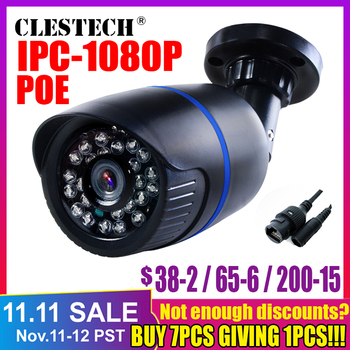 Onvif Wired 720P 960P 1080P IP Camera P2P Motion Detection RTSP 48V POE Email Alert XMEye Waterproof ip66 Outdoor 1MP 1.3MP 2MP цена 2017