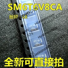 10 pezzi/lottp NUOVO SM6T6V8CA LE ST: DO-214 in magazzino