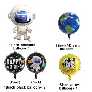 Image 4 - 37inch Outer Space Party Astronaut balloon Rocket Foil Balloons Galaxy Theme Party Boy Kids Birthday Party Decor Helium Globos