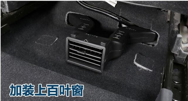 abs car seat air conditioner outlet Extension tube for subaru forester outback xv legacy impreza 2009-2019 3