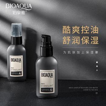 Bioaqua człowiek i chłodna esencja wilgoci do wypełnienia płynem wilgotnym wilgotnym olejkiem-kontrola esencji skurczowego koncentratu porów tanie i dobre opinie Unisex Face CN (pochodzenie) COMBO Zestaw
