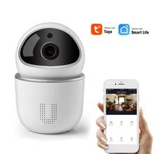 Беспроводная IP-камера с датчиком движения и функцией ночного видения