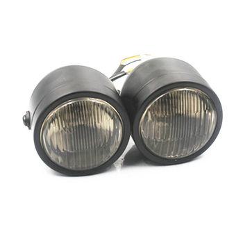 Custom Universal 12v Twin Headlight Motorcycle Double Dual Head Lamp Offroad For Honda Yamaha Suzuki Kawasaki Chopper Touring