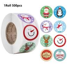 1 рулон 500 шт круглые рождественские наклейки «Снеговик»