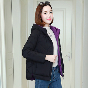 Image 2 - Winter Warm Hooded Coats Women Casual Jackets New Fashion Double Pocket Thick Cotton Parka Female Outerwear Coat P241