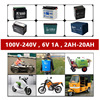 Universal 6V 1A Electric Toy Kids Children Scooter Car Motorcycle Battery Charger for 6 V Volt Lead-Acid Dry Batteries Charging discount