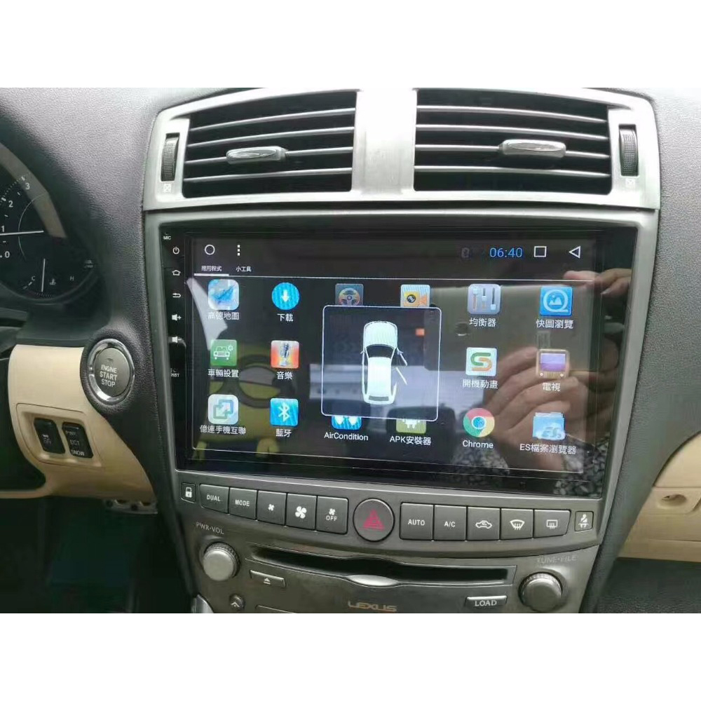 Chogath coche reproductor Multimedia Quad Core Android 8,0 car Radio GPS navegación para Lexus IS250 IS200 IS220 IS300 2006-2012