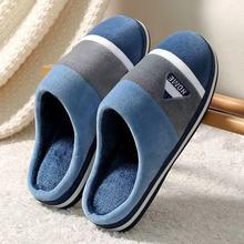 Cotton Slippers Shoes Coslony Home-Sliders Big-House Anti-Slip Winter Women Warm Indoor