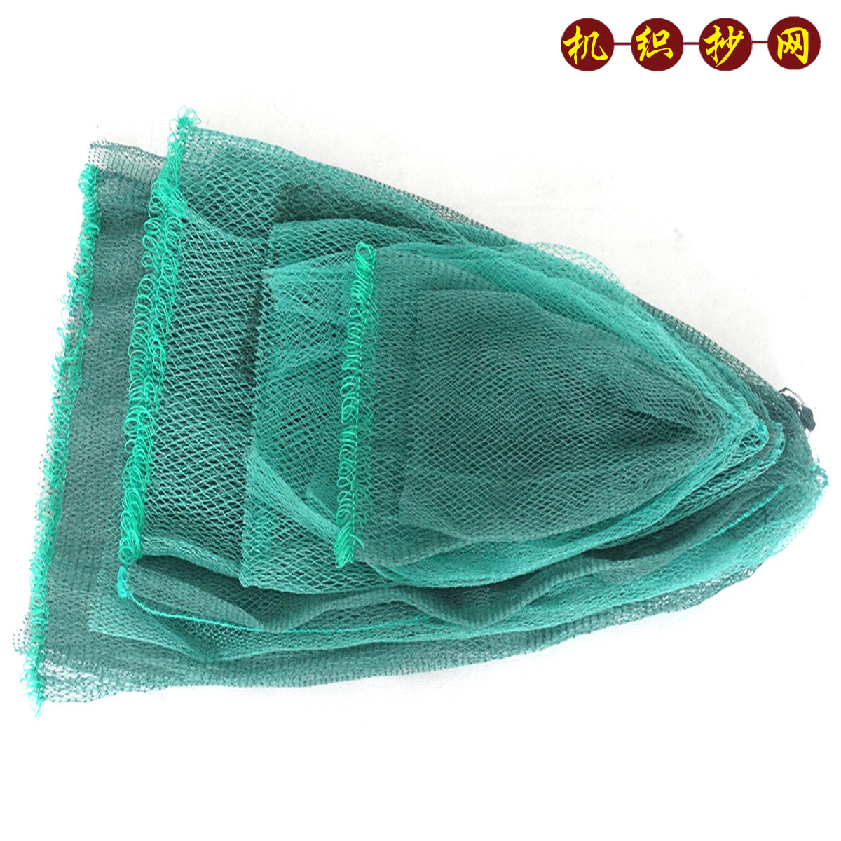 Every Close Eye Landing Net Head Woven Glue Silk Ribbon Shrimp Copy Close Eye Ommatidia Eye String Bag Nylon Fish Net Pocket