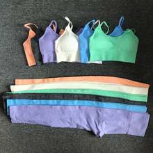 Комплект для йоги одежда фитнеса спортивная с высокой талией