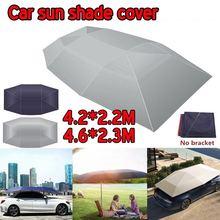 Автомобильный зонт Солнцезащитный чехол универсальная синяя/серая