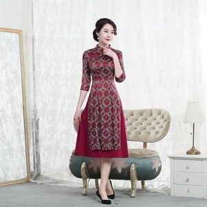 Image 2 - Quinceanera promoção joelho comprimento alta outono 2020 novo chinês nó de seda cheongsam moda melhorada retro aodai vestido mulher